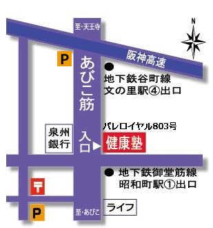 健康塾のアクセス地図